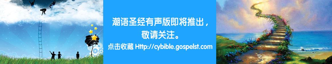 每日灵粮,每日一默想,生命得更新!《每日经历神》点击阅读、收听!